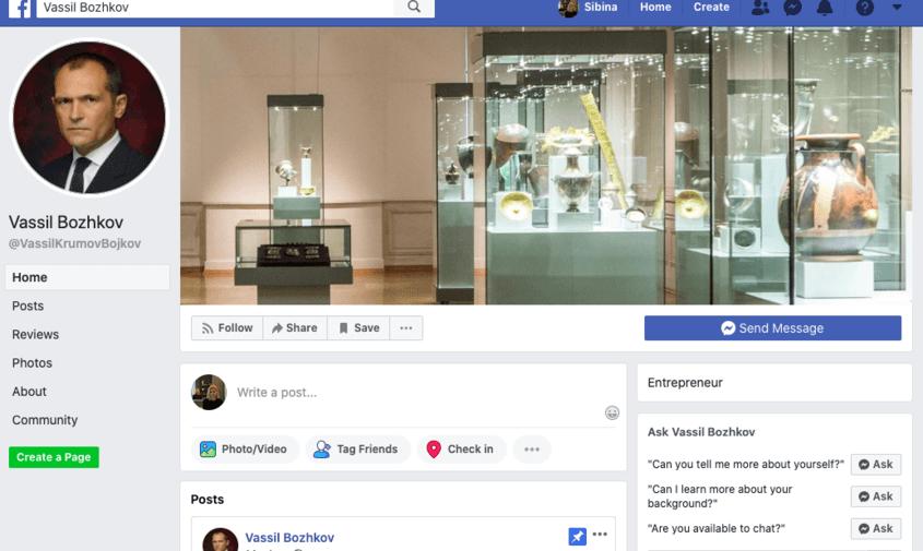 Фейсбук-профилът на Васил Божков публикува чат с Владислав